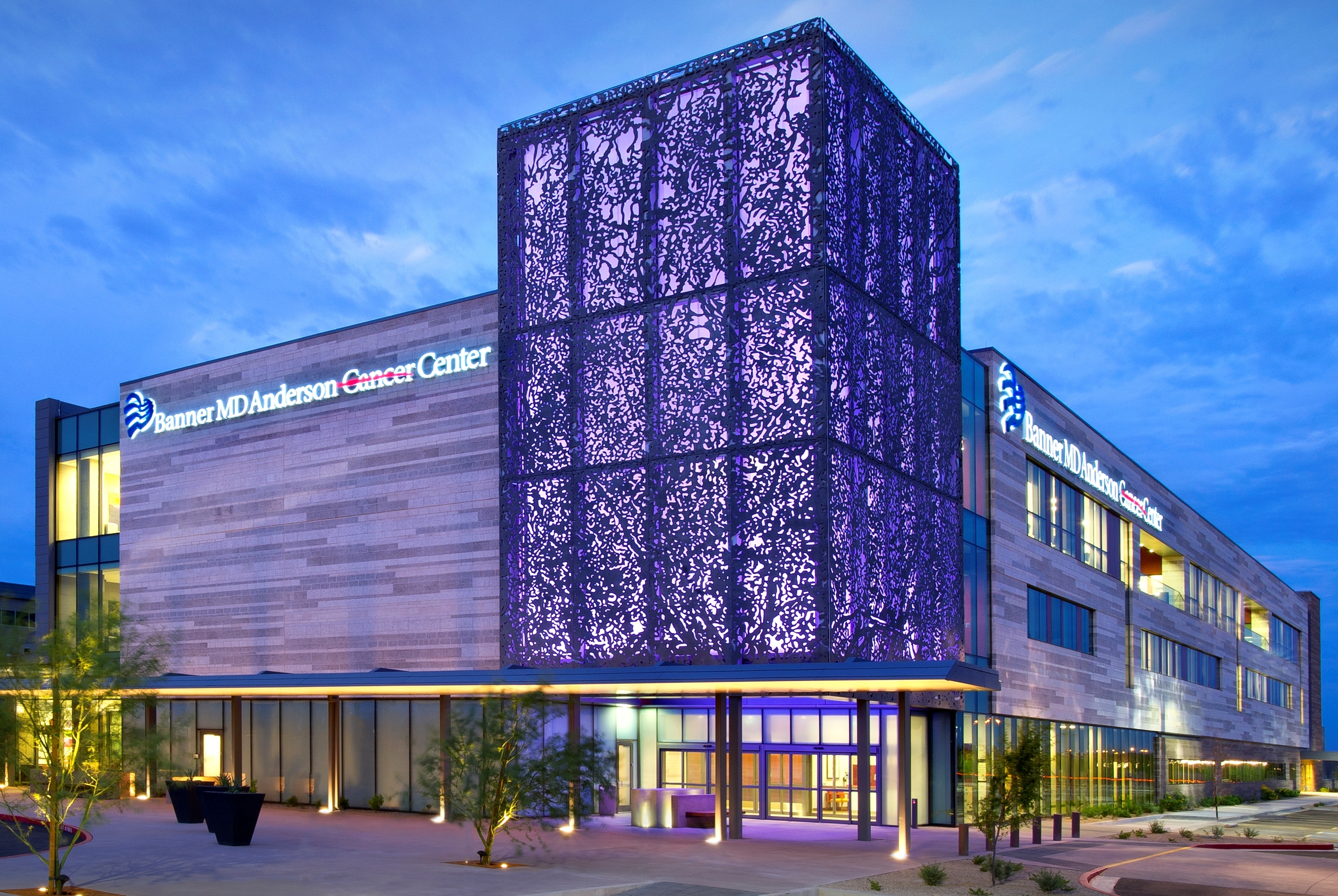 Banner MD Anderson exterior